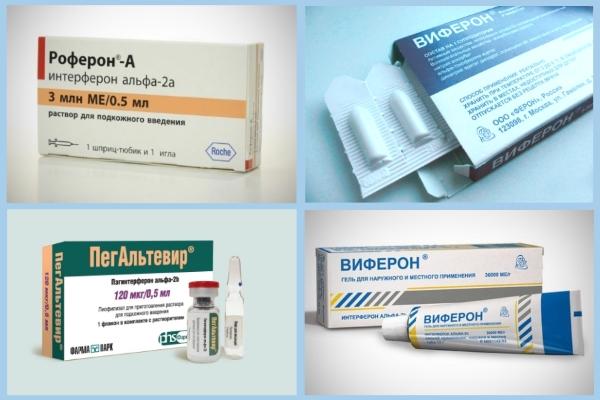 противовирусные препараты: виферон, альтевир, реферон