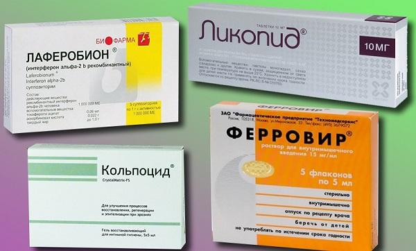 препараты укрепляющие иммунитет