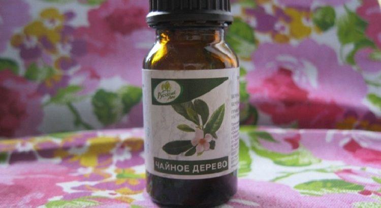 масло чайного дерева от папиллом