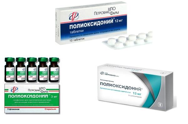 фото: форма выпуска Полиоксидоний