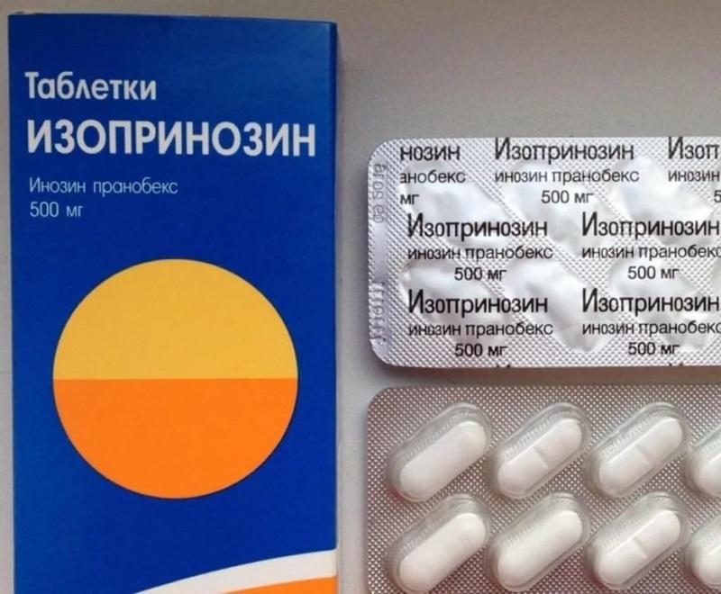 Лекарства против папиллом 10