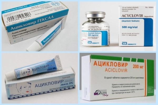 Лекарства против папиллом 11