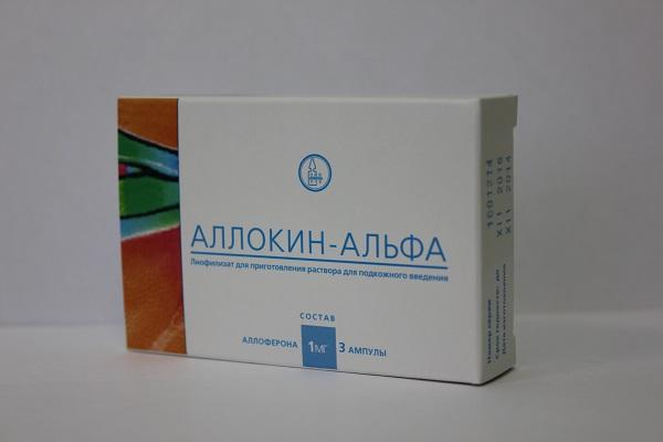 Лекарства против папиллом 12